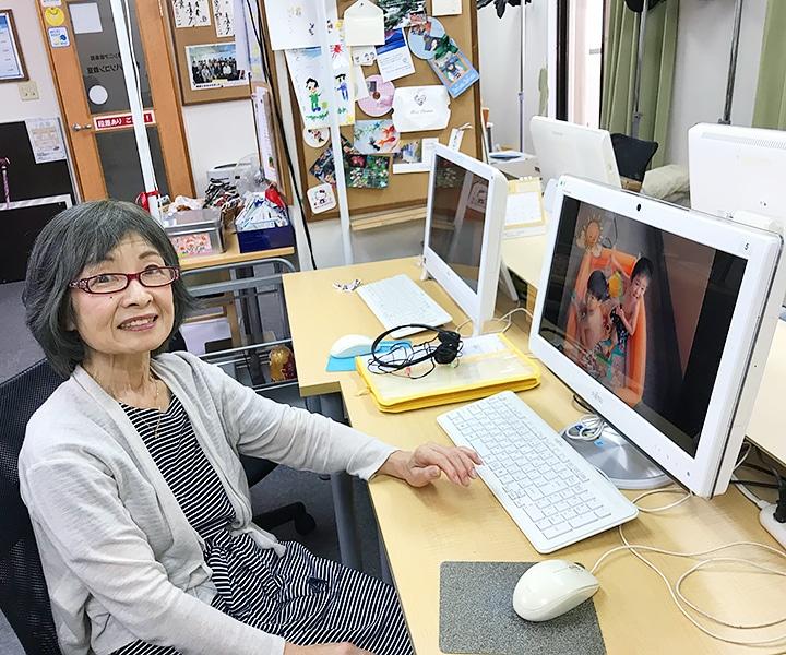 鎌田 晶子